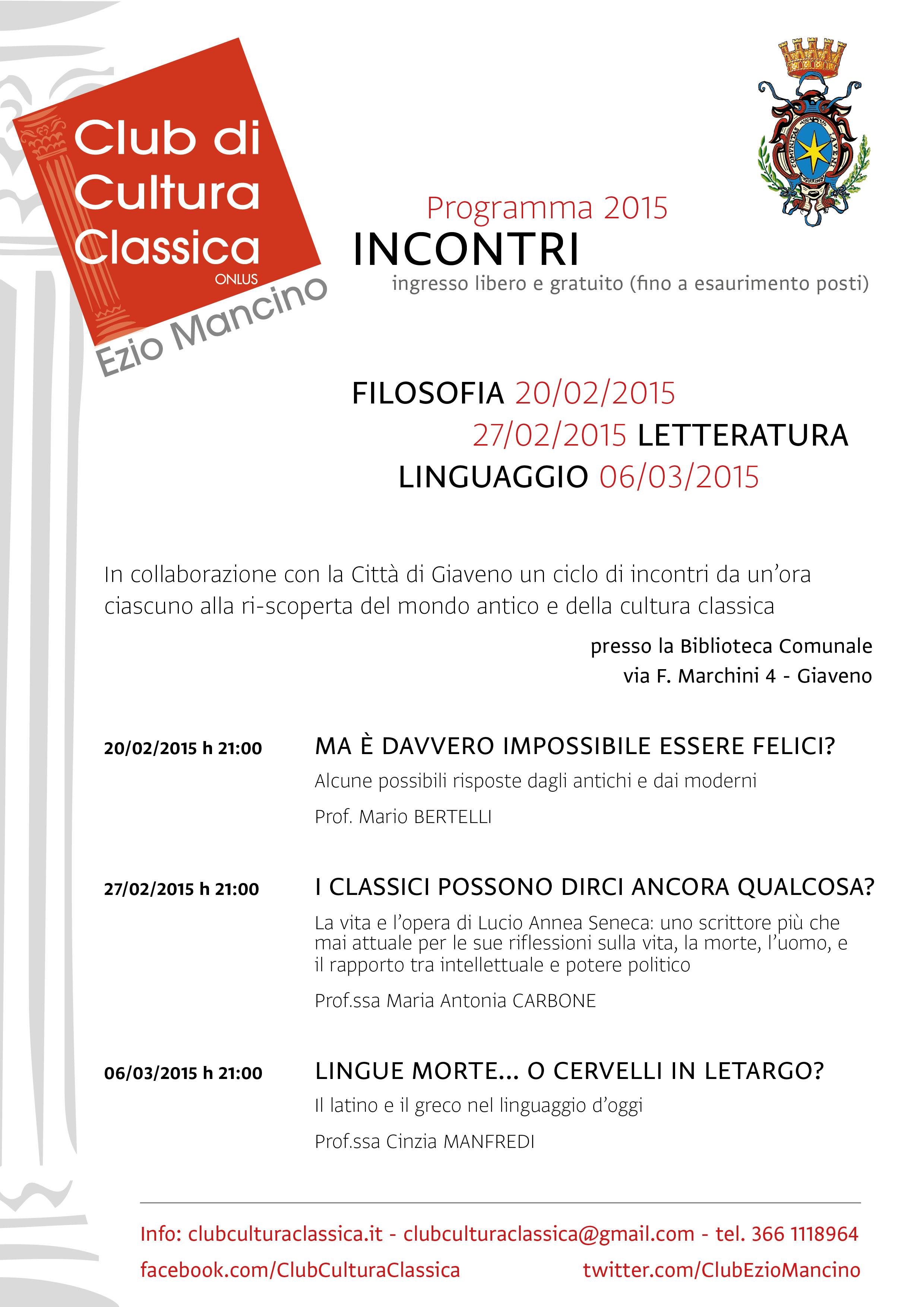 Filosofia, letteratura, linguaggio – Ciclo di tre incontri: venerdì 20 e 27 febbraio e 6 marzo 2015