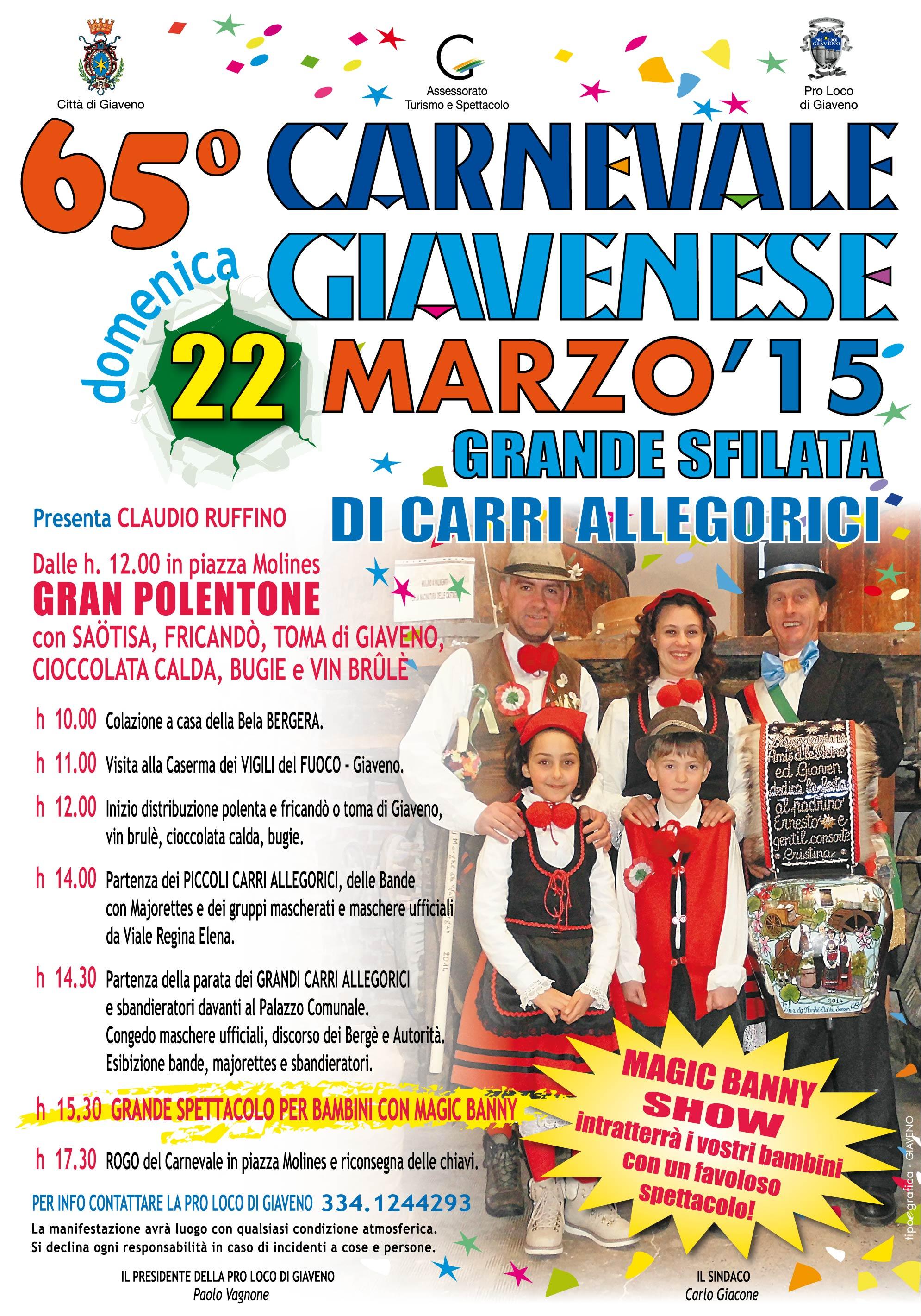 Appuntamento domenica 22 marzo 2015  con il 65° Carnevale Giavenese