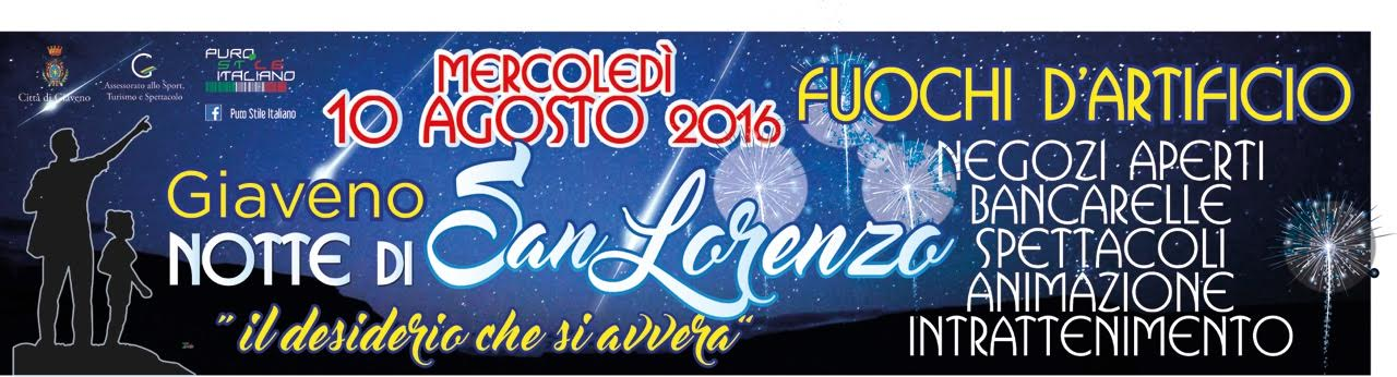Festeggiamenti  patronali di San Lorenzo Martire – mercoledì 10 agosto 2016