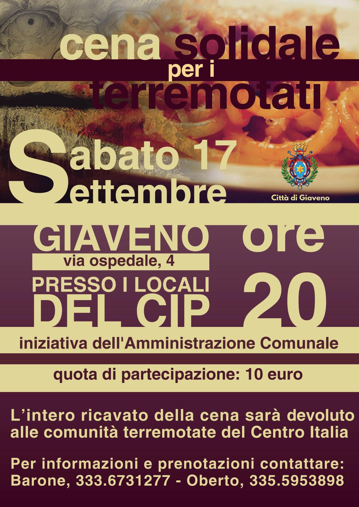 Cena di solidarietà a favore delle comunità terremotate del Centro Italia – Sabato 17 settembre 2016