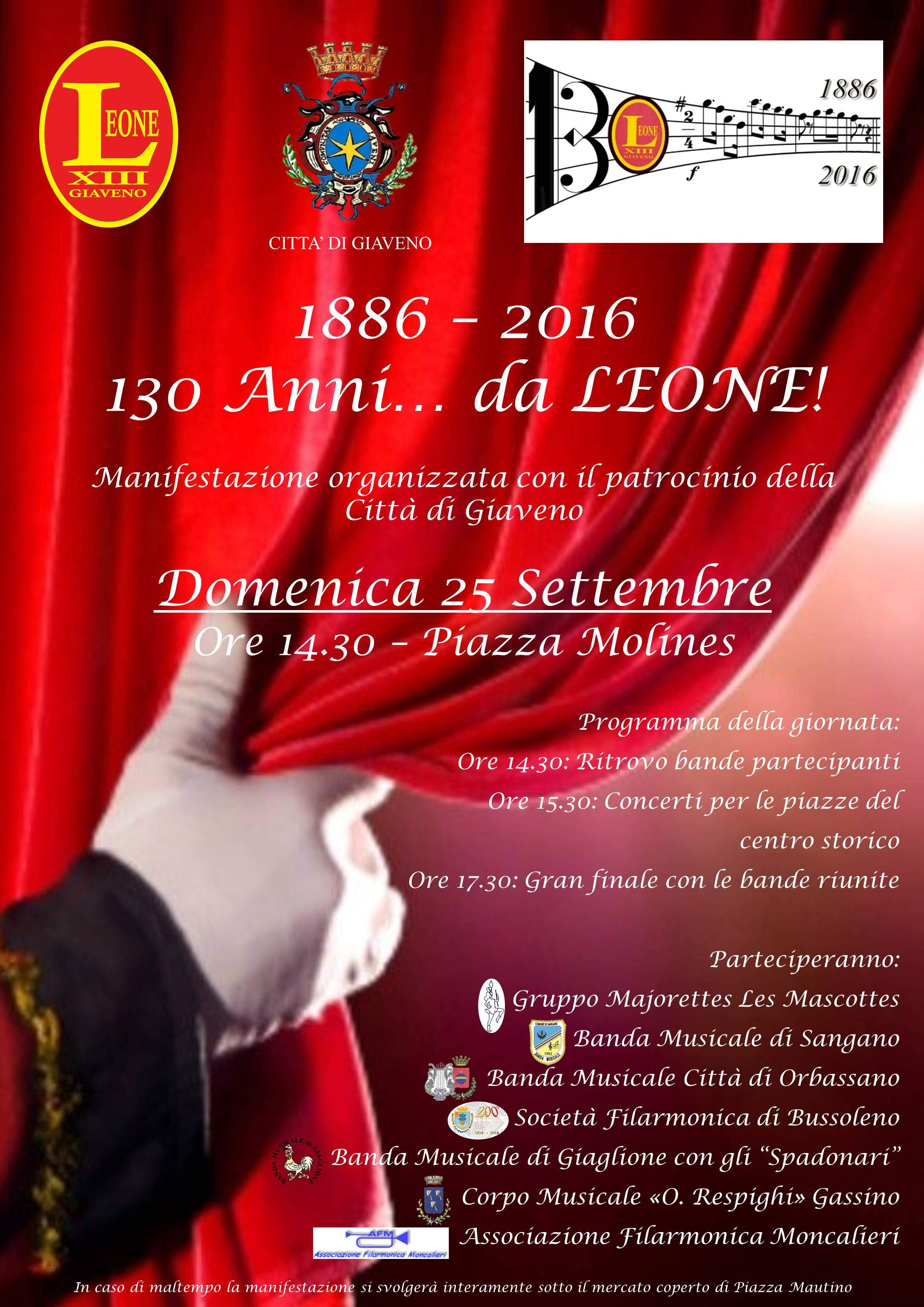 Festeggiamenti per i 130 anni della Banda Musicale Leone XIII – domenica 25 settembre 2016
