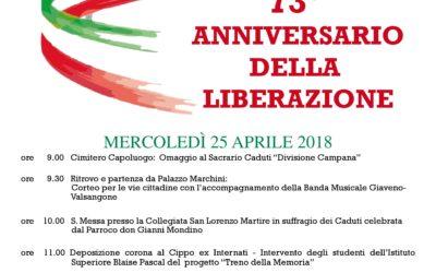 73° Anniversario della Liberazione – Mercoledì 25 Aprile 2018