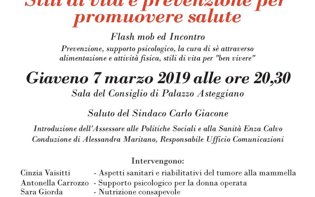 """""""Stili di vita e prevenzione per promuovere salute"""" – giovedì 7 marzo 2019 – Dalle donne alle donne"""