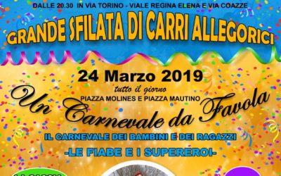 69° Carnevale Giavenese  – sabato 23 e domenica 24 marzo 2019