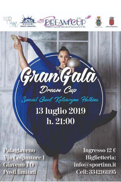EVENTO  ANNULLATO Torneo Internazionale  di ginnastica ritmica  – venerdì 12 e sabato 13 luglio 2019.
